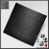 发纹深黑色防指纹不锈钢装饰板定制厂家
