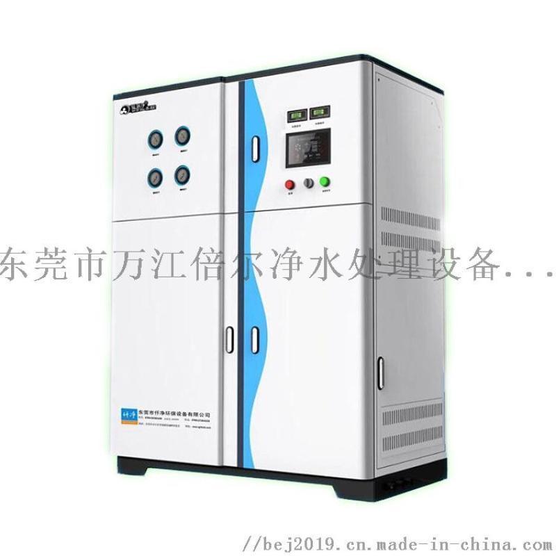 化工電鍍去離子水機 超聲波清洗純水設備