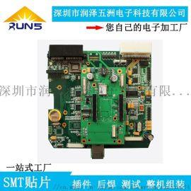 厂家双面线路板焊接代工代料smt加工
