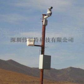无线监控音视频传输系统