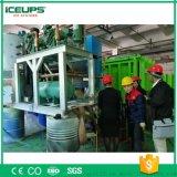 深圳科美斯大型KMS工業製冰機