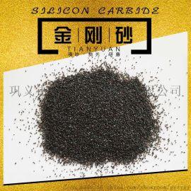 抛光用金刚砂 研磨用金刚砂 金刚砂磨具磨料