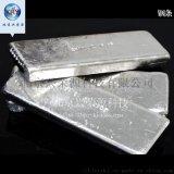 金属铟块0.5kg±50g单质铟块金属铟条高纯铟锭