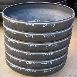 冲压封头 碳钢封头 对焊封头