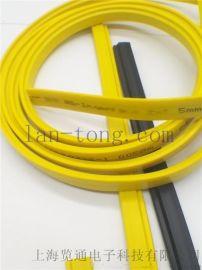 AS-Interface高柔性电缆_AS-I扁线