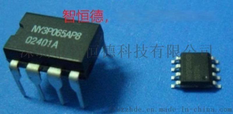 代理新唐codec編碼器NUA88C22YG