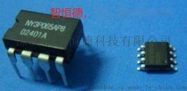 代理新唐codec编码器NUA88C22YG