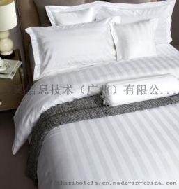 酒店床上用品四件套纯棉全棉床单被套