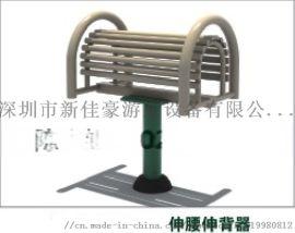 (深圳公园老人健身器材户外运动器材厂家)质量保证