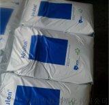 帝斯曼尼龙料 Akulon K223-HM6 热稳定性PA料