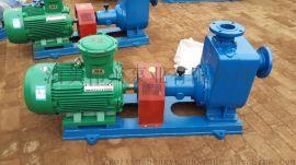河北伟兴CYZ自吸式离心泵船用离心泵支持加工定制