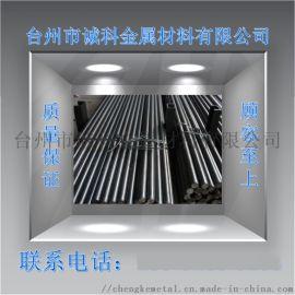DEX40粉末高速钢 具有  的韧性 欢迎致电垂询