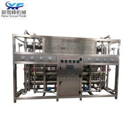 净水设备 反渗透设备 RO反渗透过滤设备
