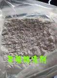 山东潍坊水泥防冻剂掺量 水泥防冻剂厂家