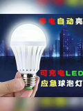 跑江湖擺地攤LED球泡水杯燈哪余便宜