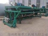 河南有机肥设备厂家直销 槽式翻抛机 鸡粪有机肥生产线