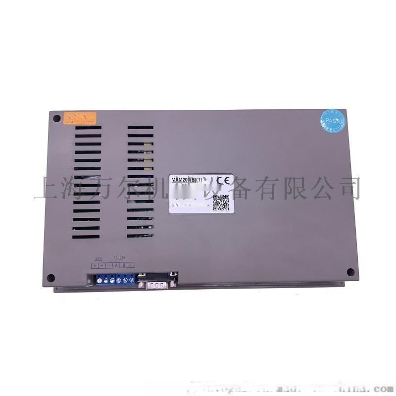 普乐特控制器显示器PLC显示屏螺杆空压机面板MAM-200