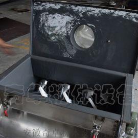 燃料电池混合机 塑料高速混合机厂家 全国售后