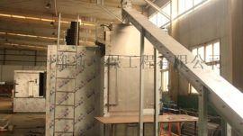 节能污泥脱水机|小型污泥脱水机厂家直销