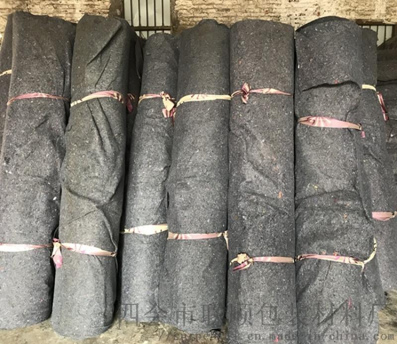 黑色毛毡农业大棚保温毛毯鸡鸭舍养殖棚降温棉毡