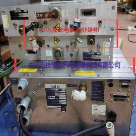 罗芬rofn激光电源专业维修