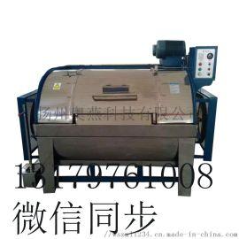 15公斤工业洗衣机-20公斤卧式水洗机