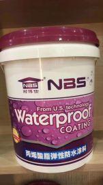耐博仕丙烯酸防水涂料 楼面补漏材料