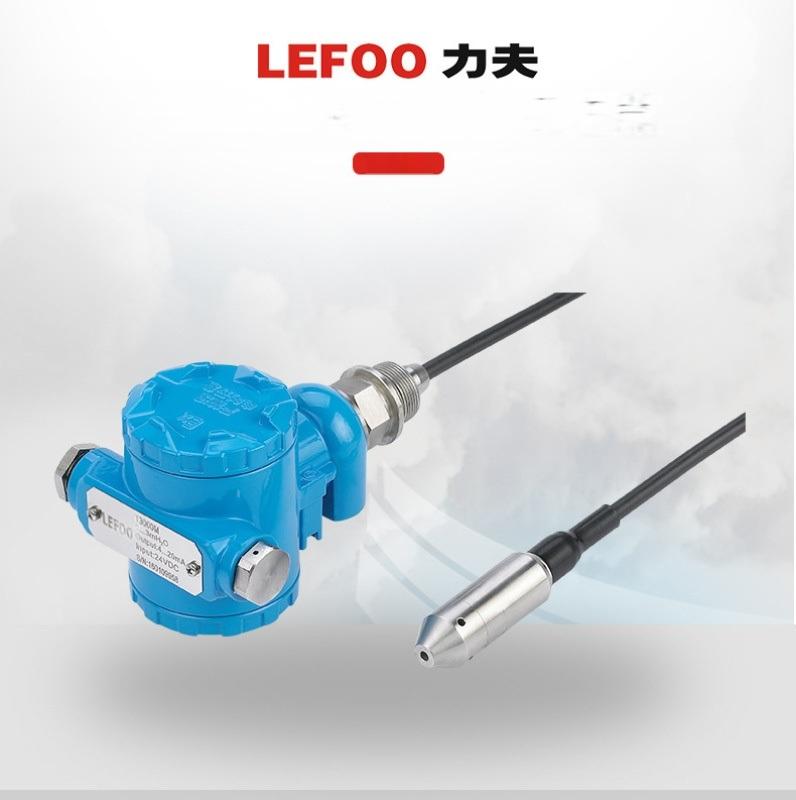 污水處理專用壓力感測器 高精度液位壓力變送器