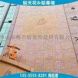 汕尾酒店裝飾雕花鏤空鋁單板 金色鏤空鋁單板
