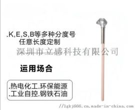 高温刚玉管热电偶S、R、B、N、K、J