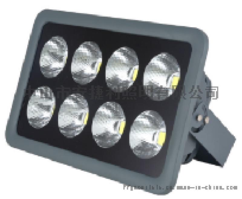高功率高光效投光灯