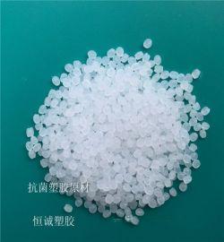 抗菌聚乙烯 抗菌PE 抗菌塑料
