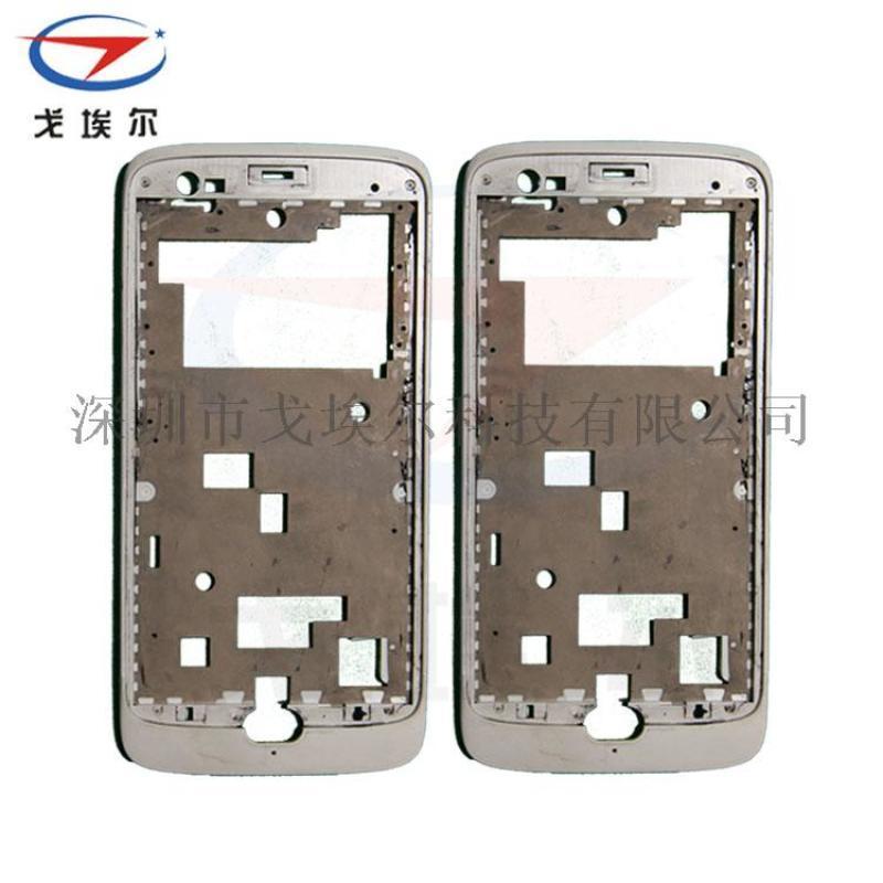 深圳手機邊框點膠廠家