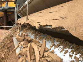 大型河沙废水处理设备 带式压滤机