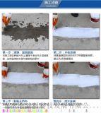 优雨厂家楼面补漏材料丙烯酸防水涂料