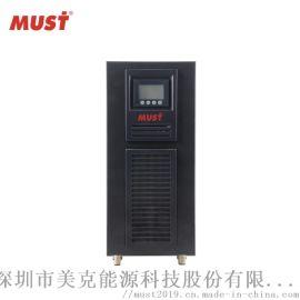 UPS不间断电源H3C20KS