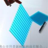 肇慶pc耐力板 藍色耐力板陽光板工廠直銷