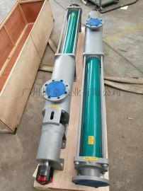 奈莫NM系列污泥螺杆泵