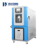 可程式恒温恒湿试验机,100L烤漆款恒温恒湿箱