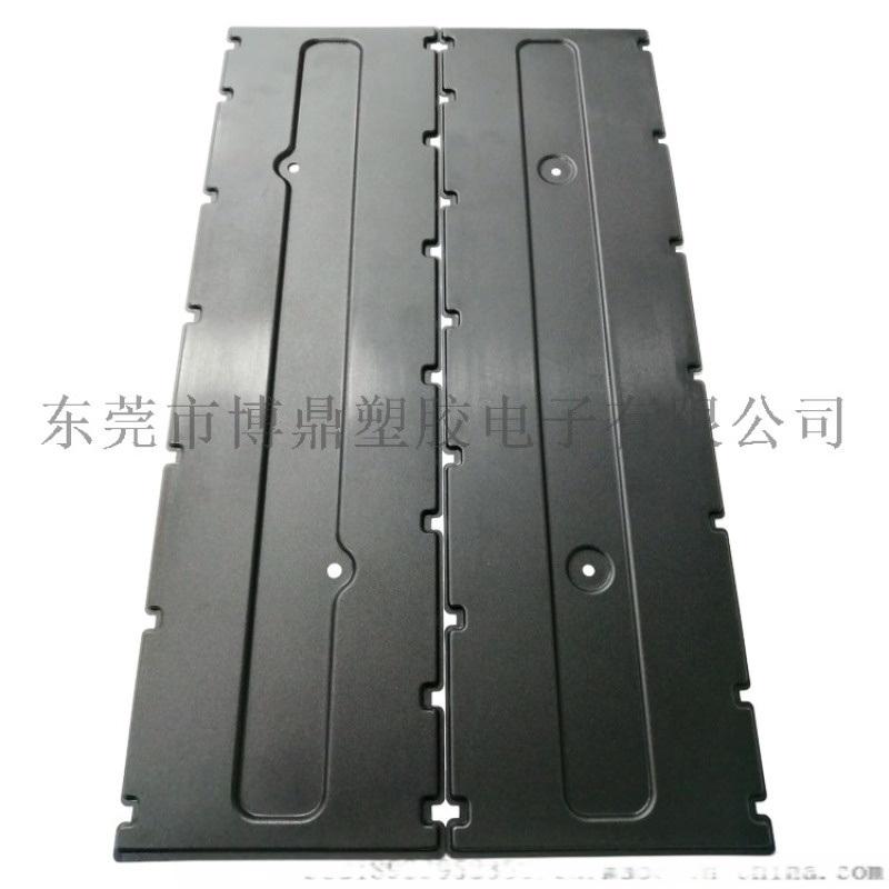隔板絕緣片 防火阻燃絕緣片加工加硬背膠折彎