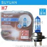 厂家直供超劲光卤素汽车灯泡H1H4H7长寿命超白