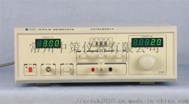 常州中策ZC1212-20型音频扫频信号发生器