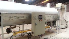 天然气直燃式滚筒干燥炒货机