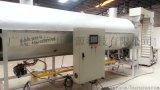 天然氣直燃式滾筒幹燥炒貨機
