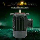 德东寿命长 YE2-80M2-4  0.75KW
