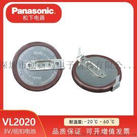 松下VL2020/HFN可充电纽扣电池