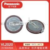 松下VL2020/HFN可充電鈕釦電池