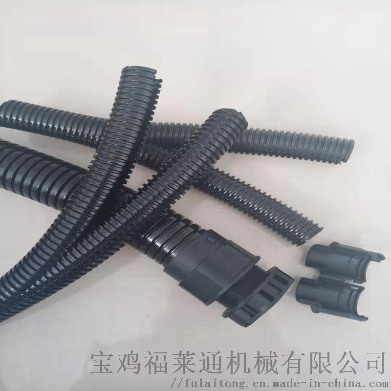 余姚双臂开口尼龙软管AD31.4规格
