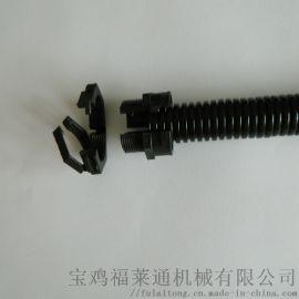 榆林双开口尼龙软管配套用可打开式接头 规格齐全