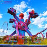 旅游观光区主题乐园新机动游乐设备32人环游世界